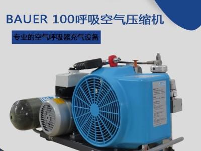 充气阀充气压缩机充气JUNIOR II-E空